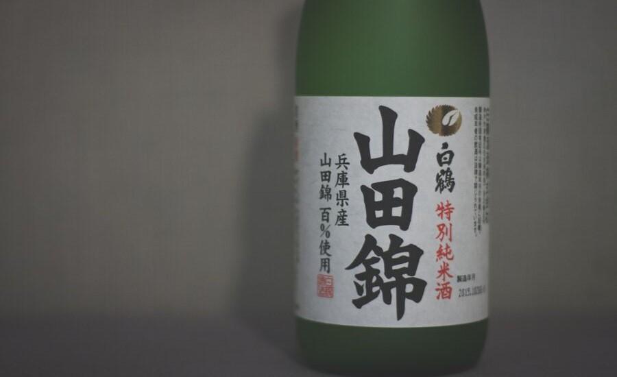 Sake jelentése